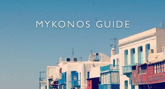 mykonos guide 2016